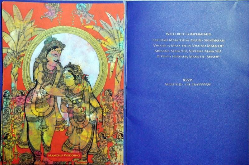 Manchu Manoj and Pranathi Wedding Card,Manchu Manoj and Pranathi marriage Card,Manchu Manoj,actor Manchu Manoj,Manchu Manoj wedding card,Manchu Manoj marriage card,Pranathi Wedding Card,manchu manoj Wedding invitation Card,Wedding invitation Card,manchu W