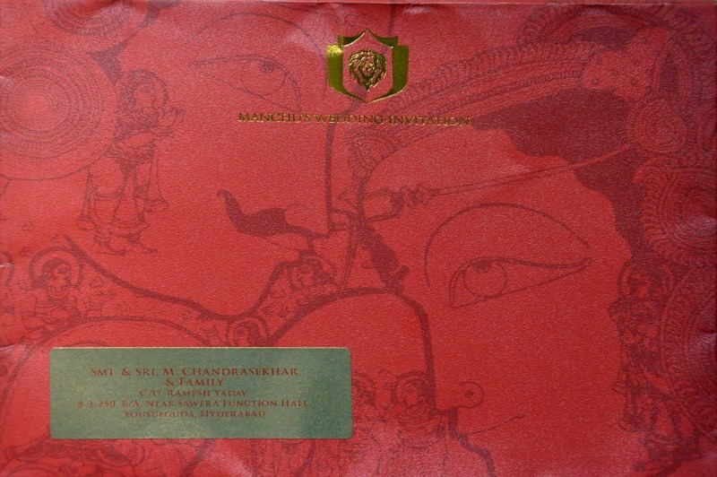 Manchu Manoj and Pranathi Wedding Card,Manchu Manoj and Pranathi marriage Card,Manchu Manoj,actor Manchu Manoj,Manchu Manoj wedding card,Manchu Manoj marriage card,Pranathi Wedding Card,manchu manoj Wedding invitation Card,Wedding invitation Card,manchu W