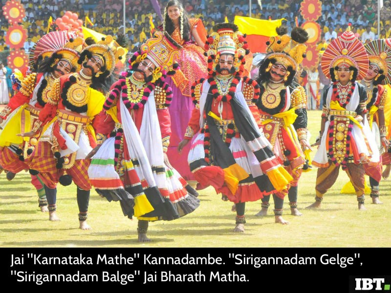 Happy Kannada Rajyotsava 2018 Best Quotes Wishes Images Sms