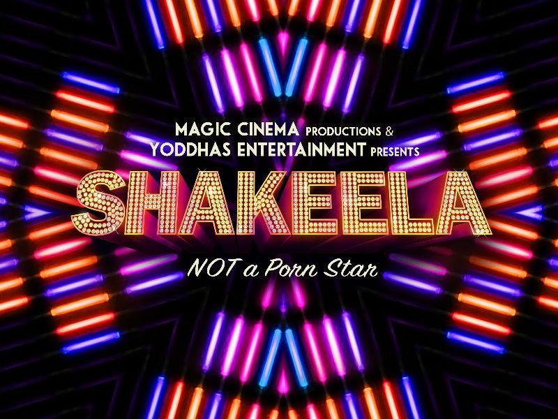 Shakeela biopic first look,Shakeela first look,Shakeela first look poster,Shakeela poster,Shakeela,Richa chadha,Richa Chadha Shakeela
