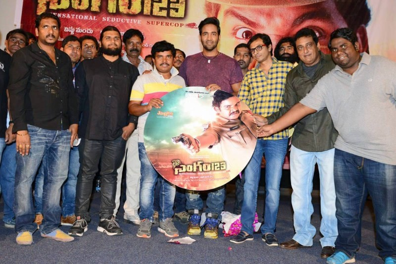 Sampoornesh Babu,actor Sampoornesh Babu,Singham 123 Movie Audio Launch,Singham 123,telugu movie Singham 123,Singham 123 Movie Audio Launch pics,Singham 123 Movie Audio Launch images,Singham 123 Movie Audio Launch photos,Singham 123 Movie Audio Launch stil
