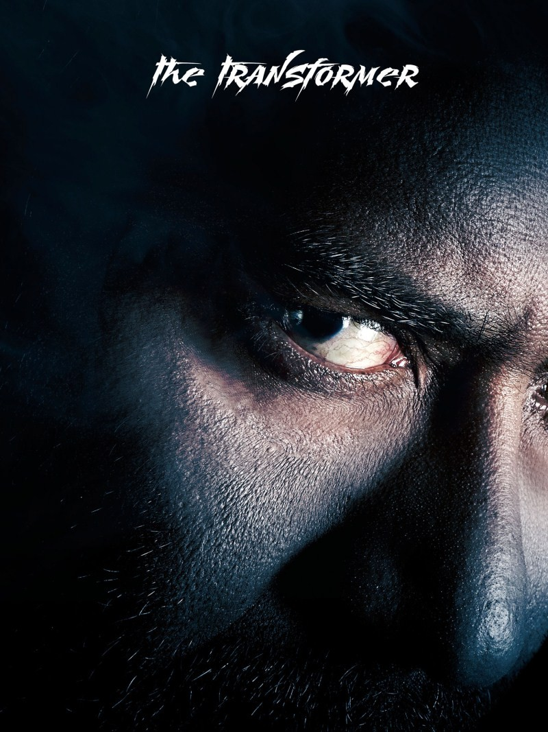 Shivaay,Shivaay motion poster,Shivaay teaser poster,Ajay Devgn as Shivaay,bollywood movie Shivaay,Ajay Devgn,actor Ajay Devgn,Ajay Devgn new movie