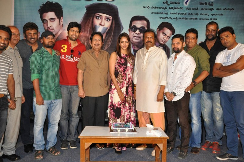 Dongaata Success Meet,telugu movie Dongaata Success Meet,Dongaata,telugu movie Dongaata,Manchu Lakshmi,Mohan Babu,Dongaata Success Meet pics,Dongaata Success Meet images,Dongaata Success Meet photos,Dongaata Success Meet stills