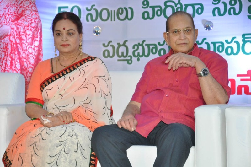 Superstar Krishna Birthday 2015 Celebrations,Superstar Krishna Birthday Celebrations,Krishna Birthday Celebrations,actor Krishna Birthday Celebrations,Krishna,actor Krishna,Krishna birthday Celebration,Krishna birthday Celebration pics,Krishna birthday Ce