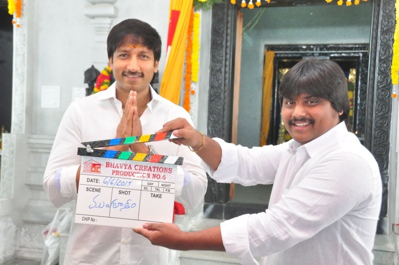 Gopichand's New Movie Launch,Gopichand's New Movie pooja,Gopichand New Movie Launch,Gopichand,actor Gopichand,Gopichand new movie