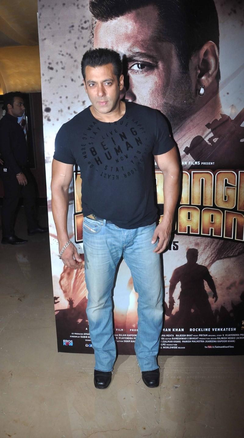 Salman Khan at Bajrangi Bhaijaan Trailer Launch,Salman Khan,Bajrangi Bhaijaan Trailer Launch,Bajrangi Bhaijaan,Salman Khan pics,Salman Khan images,Salman Khan photos,Salman Khan stills