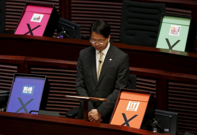 Hong Kong vetoes,China,Hong Kong Legislature,Hong Kong vetoes electoral reform proposal,Hong Kong leader