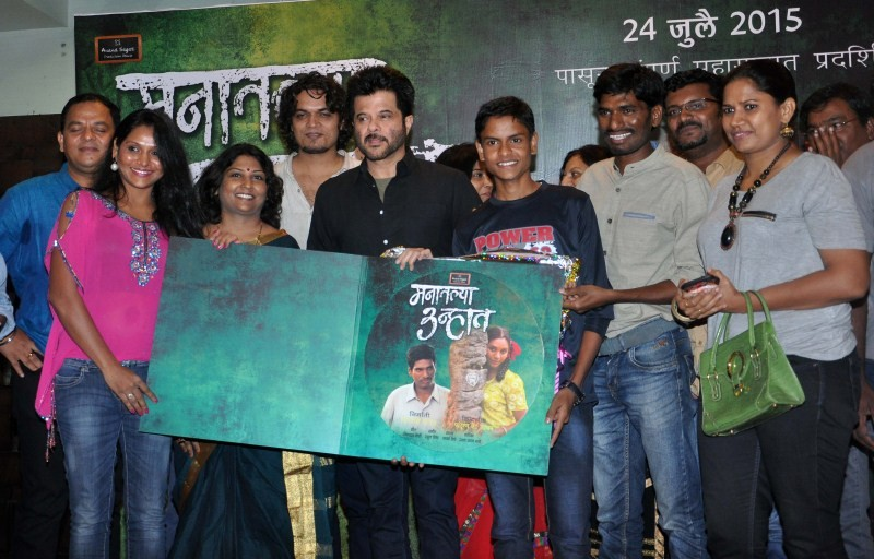 Manatlya Unhat Music Launch,Marathi Movie Manatlya Unhat Music Launch,Marathi Movie Manatlya Unhat first look,Manatlya Unhat first look,Manatlya Unhat Music Launch pics,Manatlya Unhat Music Launch images,Manatlya Unhat Music Launch photos,Manatlya Unhat M