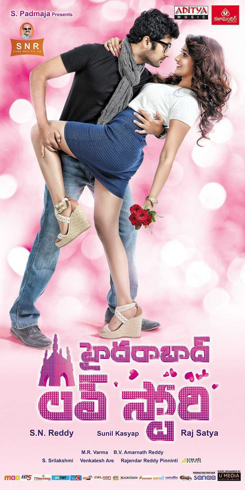 Hyderabad love story,telugu movie hyderabad love story,rahul ravindran,rashmi menon,jia,Hyderabad Love Story movie stills,Hyderabad Love Story movie pics