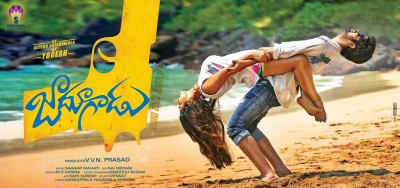 Jadugadu,telugu movie Jadugadu,Naga Shourya,Sonarika,Jadugadu movie stills,Jadugadu movie pics,telugu movie pics,telugu movie stills