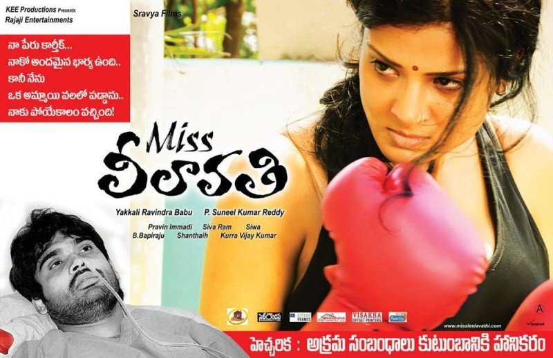 Miss leelavathi,telugu movie miss leelavathi,miss leelavathi movie stills,karthik,leelavathi,mahesh,f.m.babai,divya,geetha,mallika,miss leelavathi movie images