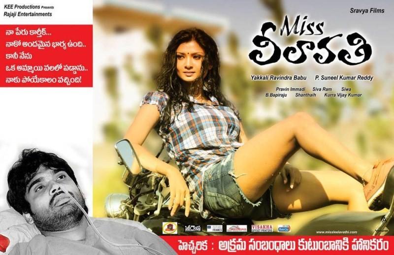 Miss leelavathi,telugu movie miss leelavathi,miss leelavathi movie stills,karthik,leelavathi,mahesh,f.m.babai,divya,geetha,mallika,miss leelavathi movie images