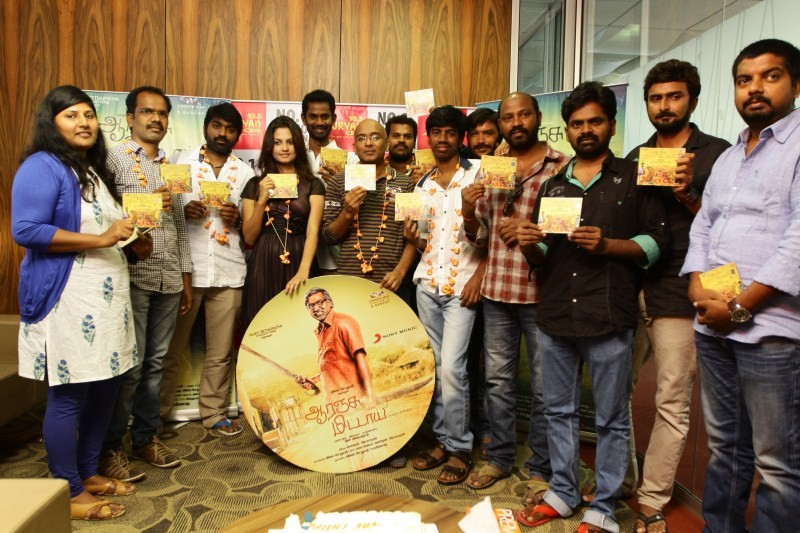 Orange Mittai Audio Launch,Orange Mittai,Orange Mittai Audio Launch pics,Orange Mittai Audio Launch images,Orange Mittai Audio Launch photos,Orange Mittai Audio Launch stills,Vijay Sethupathi,Ramesh Thilak,Vijay Sethupathi at Orange Mittai Audio Launch