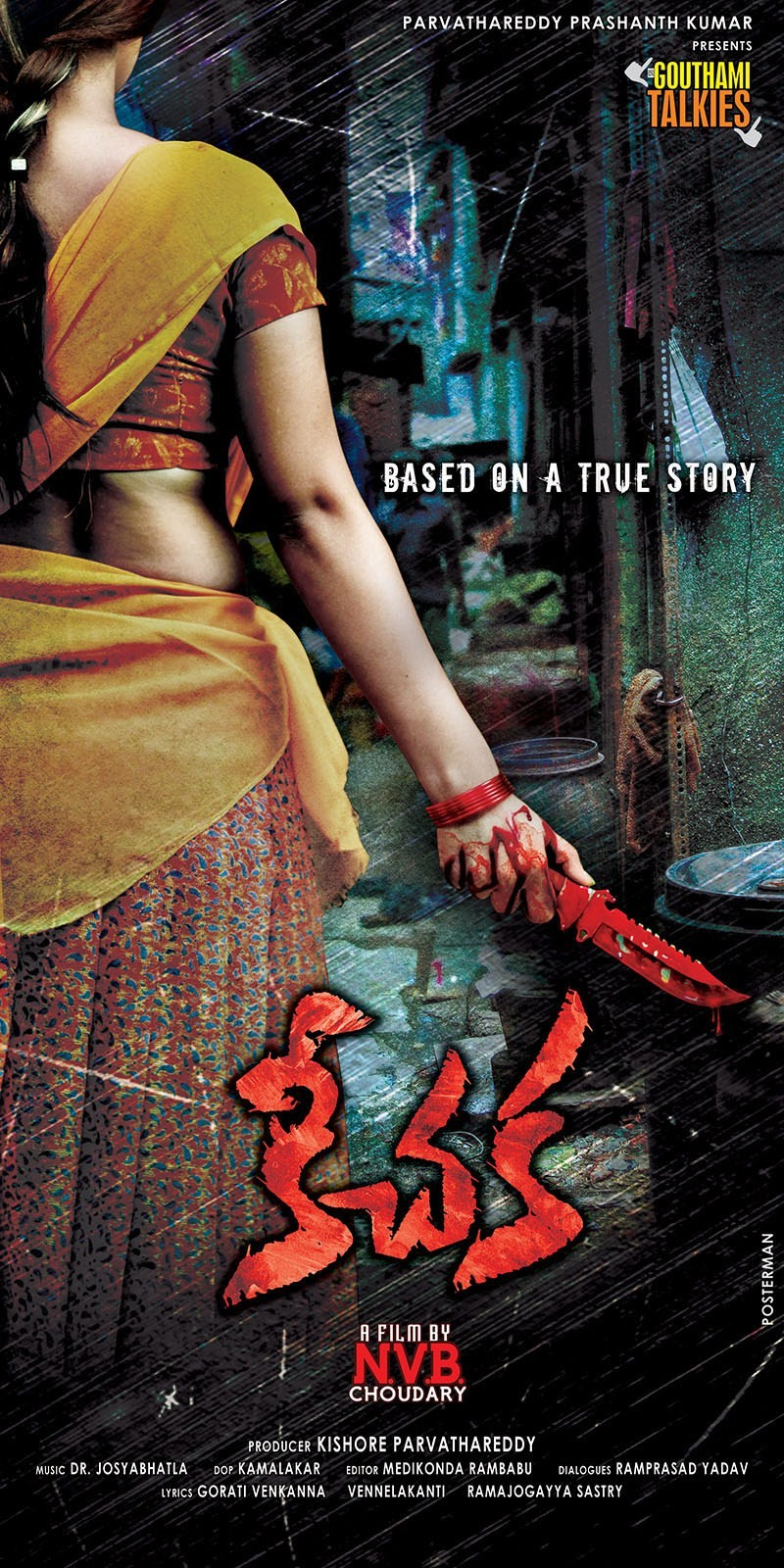 Kichaka,telugu movie Kichaka,Kichaka first look,Kichaka movie stills,Kichaka movie pics,telugu movie pics,telugu movie stills