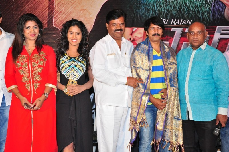 Affair Movie Trailer Launch,Affair Trailer Launch,Affair Movie Trailer Launch pics,Affair Movie Trailer Launch images,Affair Movie Trailer Launch photos,Affair Movie Trailer Launch stills,Affair Movie Trailer Launch pictures