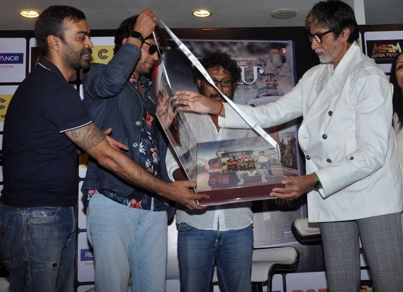 Amitabh Bachchan,Piku DVD Launch,Actor Amitabh Bachchan,Amitabh Bachchan pics,Amitabh Bachchan images,Amitabh Bachchan photos,Amitabh Bachchan stills,Amitabh Bachchan pictures,Piku DVD Launch pics,Piku DVD Launch images,Piku DVD Launch photos,Piku DVD Lau