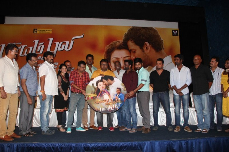 Paayum Puli,Paayum Puli Audio Launch,tamil movie Paayum Puli,Vishal,Linga Swamy,Paayum Puli Audio Launch pics,Paayum Puli Audio Launch images,Paayum Puli Audio Launch stills,Paayum Puli Audio Launch pictures,Paayum Puli Audio Launch photos