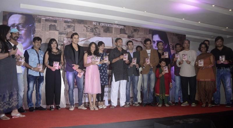 Marathi Movie 3:56 Audio Launch,Marathi Movie 3:56,3:56 Audio Launch,3:56 Marathi Movie,3:56 Marathi Movie Audio Launch pics,3:56 Marathi Movie Audio Launch images,3:56 Marathi Movie Audio Launch photos,3:56 Marathi Movie Audio Launch stills,3:56 Marathi