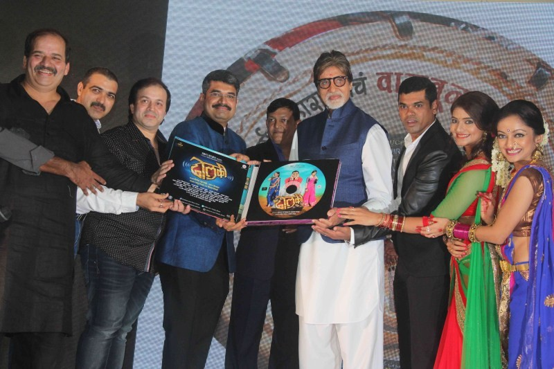 Amitabh Bachchan at Trailer and Music Launch of Marathi movie Dholki,Marathi movie Dholki,Marathi movie Dholki Trailer Launch,Marathi movie Dholki music Launch,Dholki Trailer Launch,Dholki music Launch,actor Amitabh Bachchan,Amitabh Bachchan latest pics,A