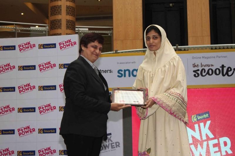 Pink Power women Entrepreneurs Awards,Pink Power women Entrepreneurs,Pink Power women Entrepreneurs Awards pics,Pink Power women Entrepreneurs Awards images,Pink Power women Entrepreneurs Awards photos,Pink Power women Entrepreneurs Awards stills,Pink Pow