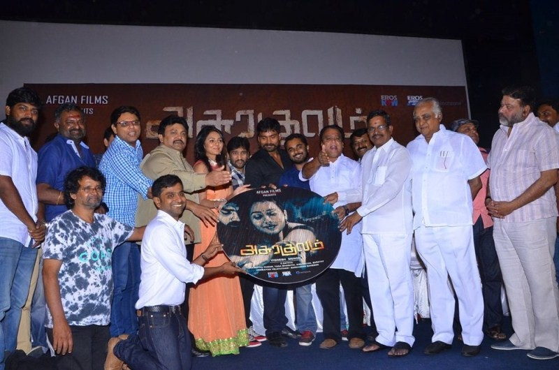 Asurakulam,Asurakulam Audio Launch,Asurakulam Audio Launch pics,Asurakulam Audio Launch images,Asurakulam Audio Launch photos,Asurakulam Audio Launch stills,Asurakulam Audio Launch pictures