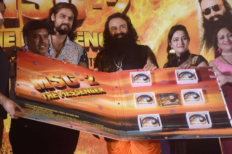 Gurmeet Ram Rahim Singh,MSG 2 The Messenger,MSG 2,MSG 2 The Messenger music launch,MSG 2 The Messenger audio launch