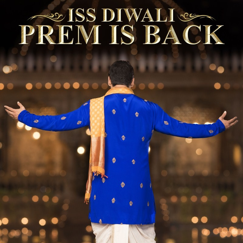 Salman Khan,Prem Ratan Dhan Payo,Prem Ratan Dhan Payo logo,Prem Ratan Dhan title Payo,Prem Ratan Dhan Payo movie stills,Prem Ratan Dhan Payo movie pics,Prem Ratan Dhan Payo movie images,Prem Ratan Dhan Payo movie photos,Prem Ratan Dhan Payo movie pictures