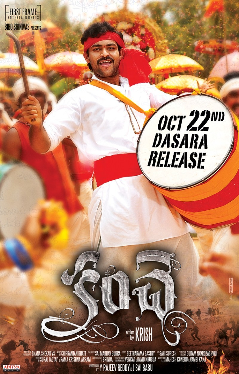Varun Tej,Kanche,Kanche Release on 22nd October,Kanche movie Preponed to 22nd October,Pragya Jaiswal
