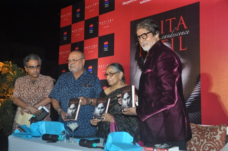 Amitabh Bachchan,Shabana Azmi,Shyam Benegal,Sonali Kulkarni,Nandita Das,Smita Patil's First Authorized Biography,Smita Patil