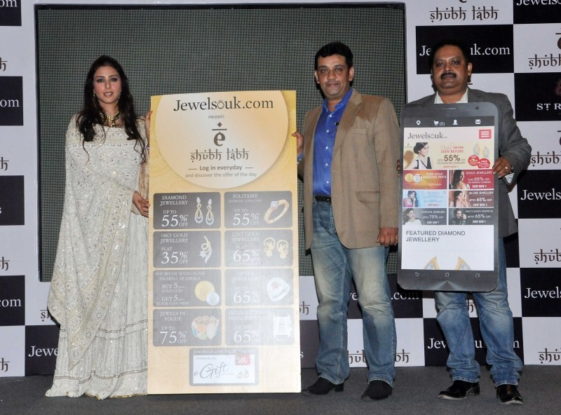 Tabu,actress tabu,Tabu launches Jewelsouk.com's E-Shubh Labh,Jewelsouk.com's E-Shubh Labh,E-Shubh Labh,Bollywood actress Tabu