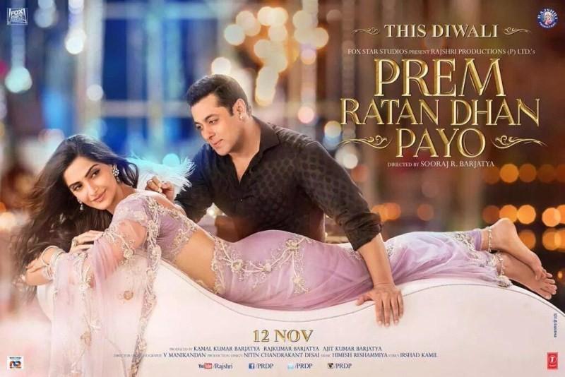 Salman Khan,Sonam Kapoor,Salman Khan and Sonam Kapoor,Prem Ratan Dhan Payo,PRDP,Sooraj Barjatya