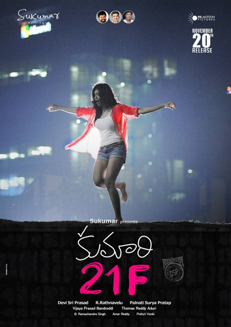 Kumari 21F,Kumari 21F first look,Kumari 21F movie poster,telugu movie Kumari 21F,Raj Tarun and Heebah Patel,Raj Tarun,Heebah Patel,Kumari 21F movie stills,Kumari 21F movie pics,Kumari 21F movie images,Kumari 21F movie photos,Kumari 21F movie pictures