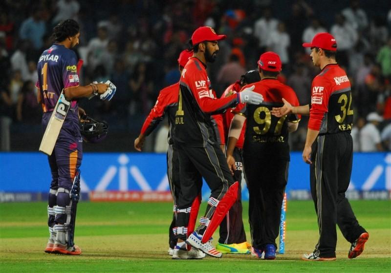 Royal Challengers Bangalore beat Rising Pune Supergiants,Royal Challengers Bangalore,Rising Pune Supergiants,RPS vs RCB,RPS beat RCB,A.B. de Villiers,Virat Kohli,IPL 2016,IPL 9,IPL,Indian Premier League,Indian Premier League 2016,Indian Premier League 9