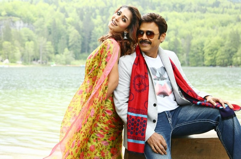 Babu Bangaram is an upcoming Telugu movie directed by Maruthi. The film stars Venkatesh and Nayanthara in the lead role.