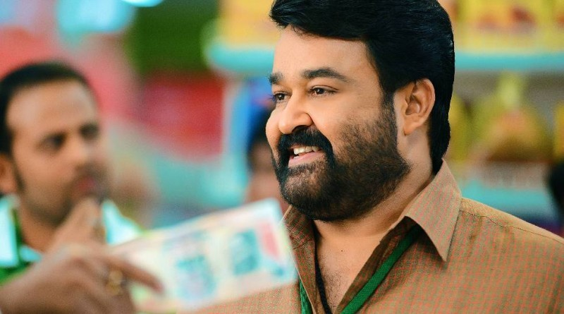 Mohanlal,Gautami,Manamantha movie stills,Manamantha movie pics,Manamantha movie images,Manamantha movie photos,Manamantha movie pictures,Urvashi,S. P. Balasubrahmanyam,Gollapudi Maruti Rao,Naresh,Nedumudi Venu,Paruchuri Venkateswara Rao