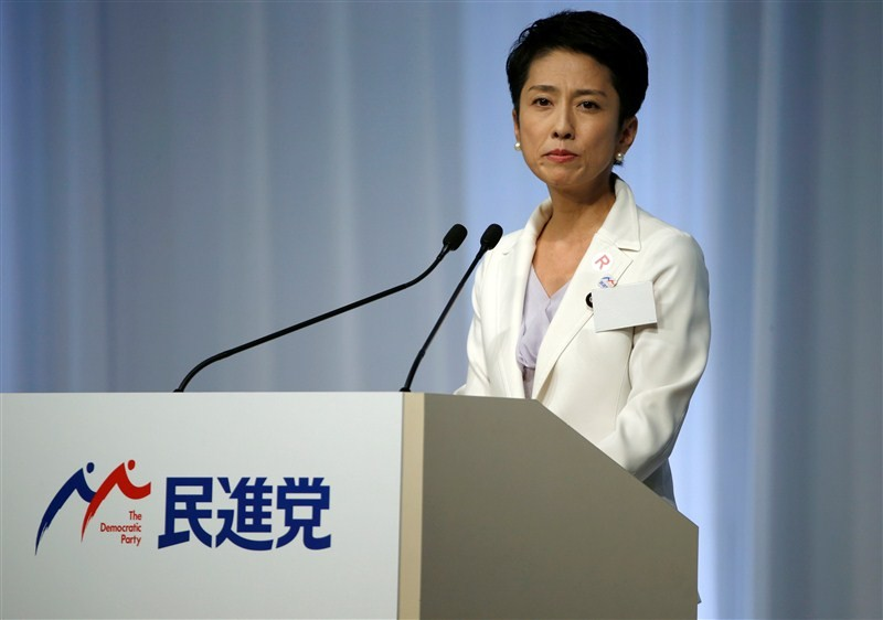 Japan's main opposition Democratic Party elects a former cabinet minister as its first female leader.
