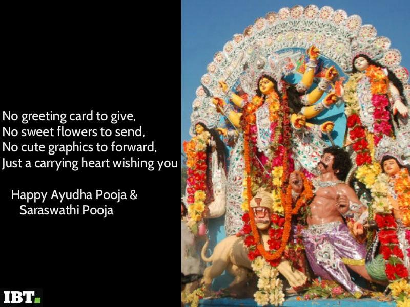 Saraswathi puja,vijayadashami ayudha puja,happy vijayadashami greetings,vijayadashami 2016,Saraswati Puja SMS,Saraswati Puja wishes,Saraswati Puja messages,Saraswati Puja wishes,Saraswati Puja text greetings,happy Saraswati Puja messages