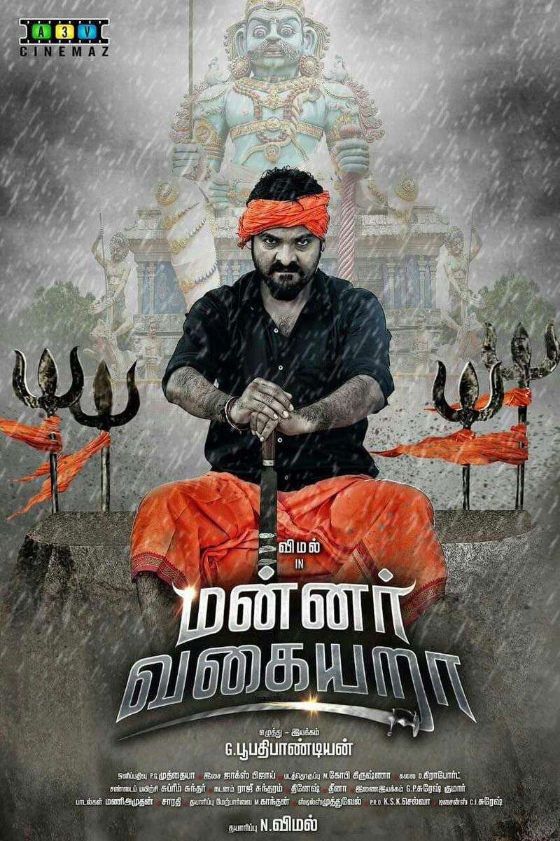 Vimal,Mannar Vagaiyara first look posters,Mannar Vagaiyara first look poster,Mannar Vagaiyara first look,Mannar Vagaiyara poster,Mannar Vagaiyara,Mannar Vagaiyara movie poster,Anandhi,Mannar Vagaiyara pics,Mannar Vagaiyara images,Mannar Vagaiyara photos,M