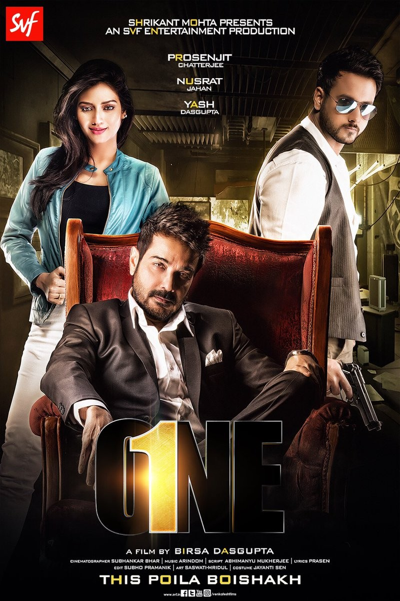 Birsa Dasgupta,Prosenjit Chatterjee,Yash Dasgupta,Nusrat Jahan,One first look poster,One poster,One movie poster