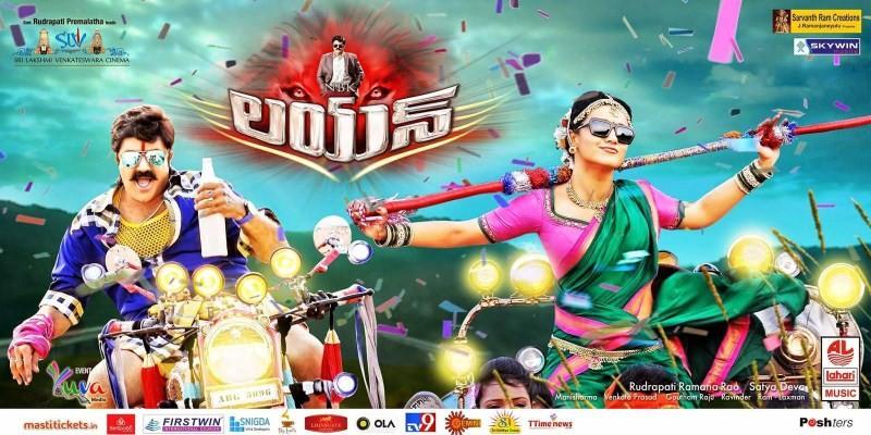Lion,telugu movie Lion,Balakrishna in lion movie,Balakrishna,Trisha Krishnan,Radhika Apte,Trisha,actress Trisha,actor Balakrishna,telugu movie stills,telugu movie pics