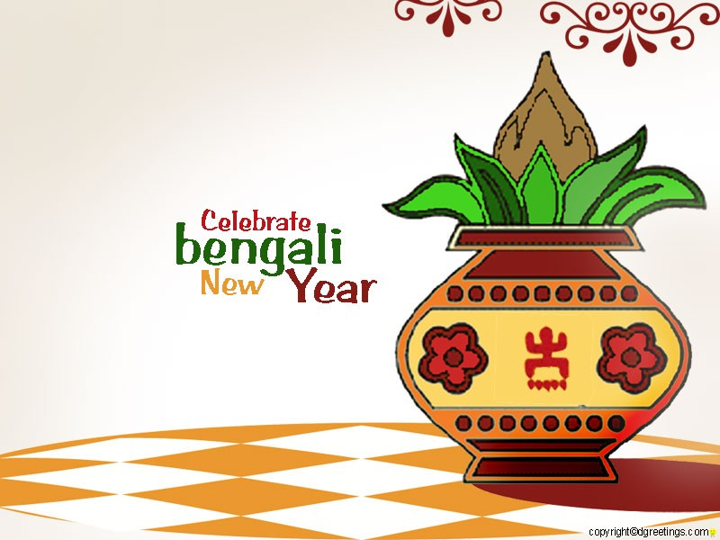 Bengali new year 2017 poila baisakh or boishakh best quotes wishing a blessed and prosperous bengali new year to you and your family subho poila boisakh m4hsunfo