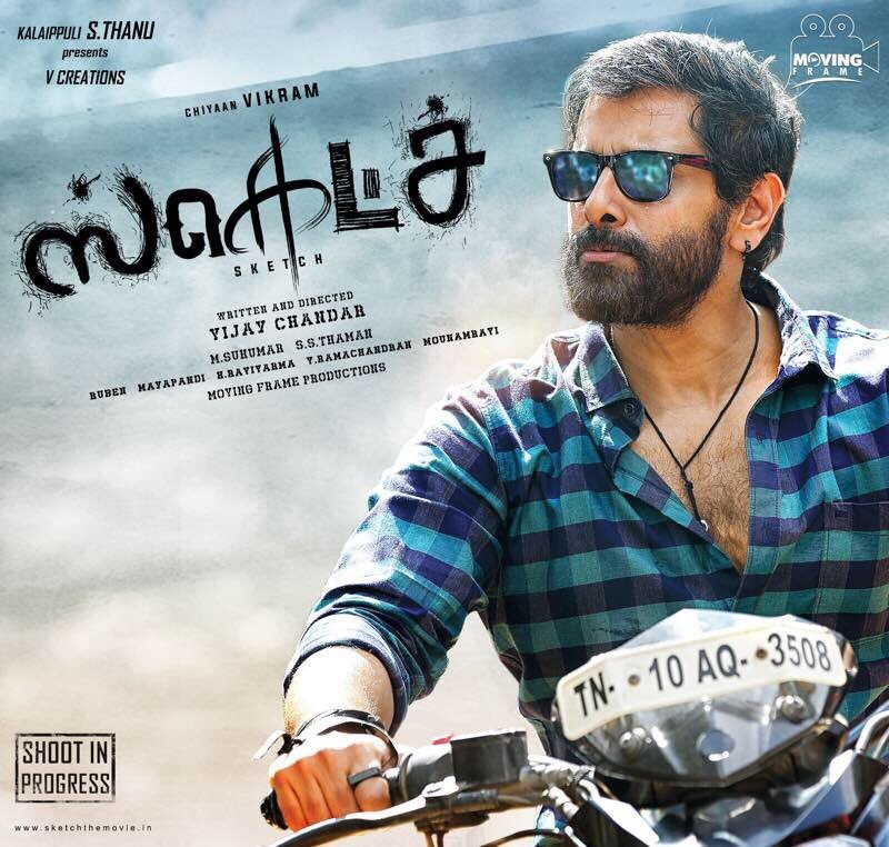 Vikram,Tamannaah,Radharavi,Soori,Sriman,Sketch first look posters,Sketch first look,Sketch poster,Sketch,Sketch movie,Sketch movie poster,Chiyaan Vikram