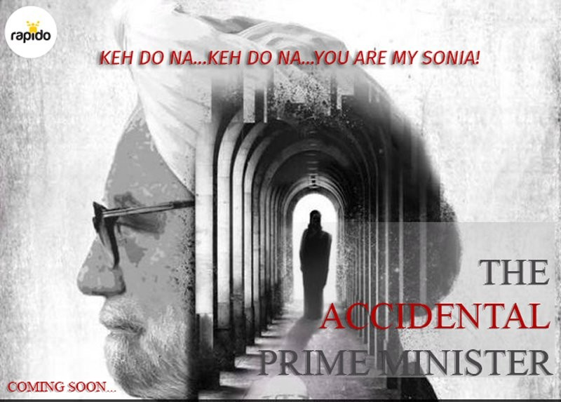 Anupam Kher,The Accidental Prime Minister first look poster,The Accidental Prime Minister first look,The Accidental Prime Minister poster,The Accidental Prime Minister movie poster