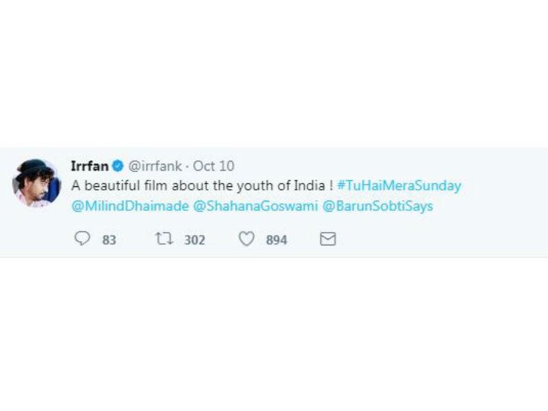 Tu Hai Mera Sunday,Irrfan Khan,Irrfan Khan praises Tu Hai Mera Sunday,Tu Hai Mera Sunday special screening