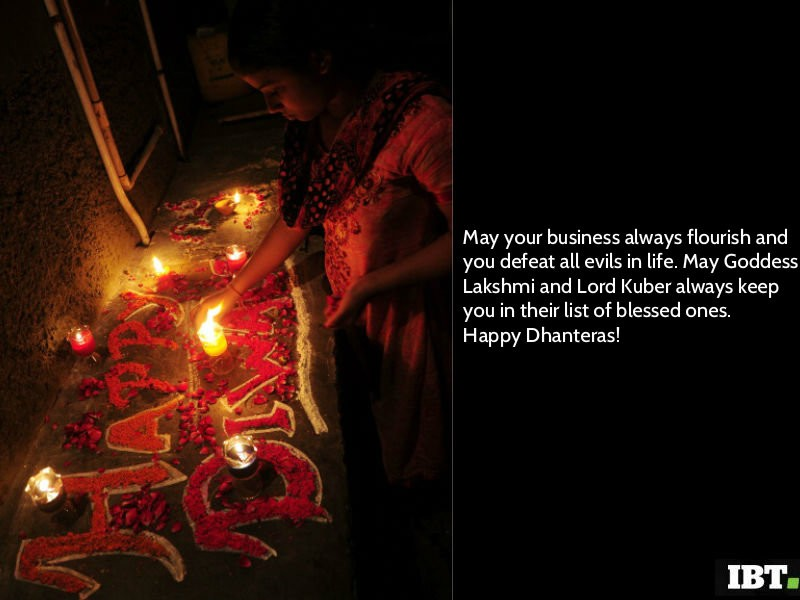Happy Dhanteras 2017,Happy Dhanteras,Dhanteras 2017,Dhanteras quotes,Dhanteras wishes,Dhanteras greetings,Dhanteras messages,Dhanteras picture greetings