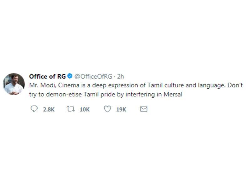 Rahul Gandhi,Rahul Gandhi slams Narendra Modi,Narendra Modi,PM Narendra Modi,Prime Minister Narendra Modi,Mersal,Mersal issue,mersal gst dialogue,Mersal GST comment,mersal gst one liner