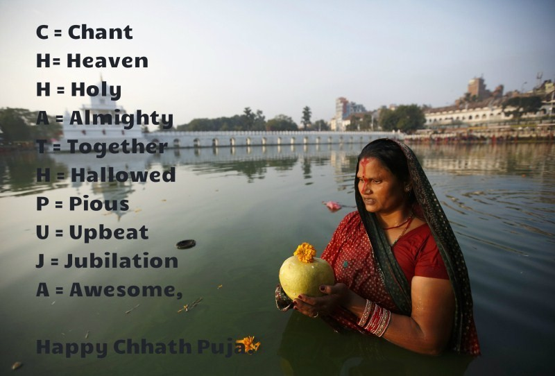 Happy Chhath Puja 2017,Happy Chhath Puja,Chhath Puja,Chhath Puja quotes,Chhath Puja wishes,Chhath Puja greetings,Chhath Puja Sms,Chhath Puja Messages