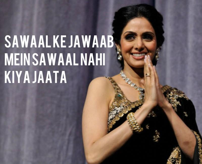Sridevi,actress Sridevi,Sridevi dialogues,Sridevi iconic dialogues,RIP Sridevi,Sridevi pics,Sridevi images,sridevi death,sridevi funeral