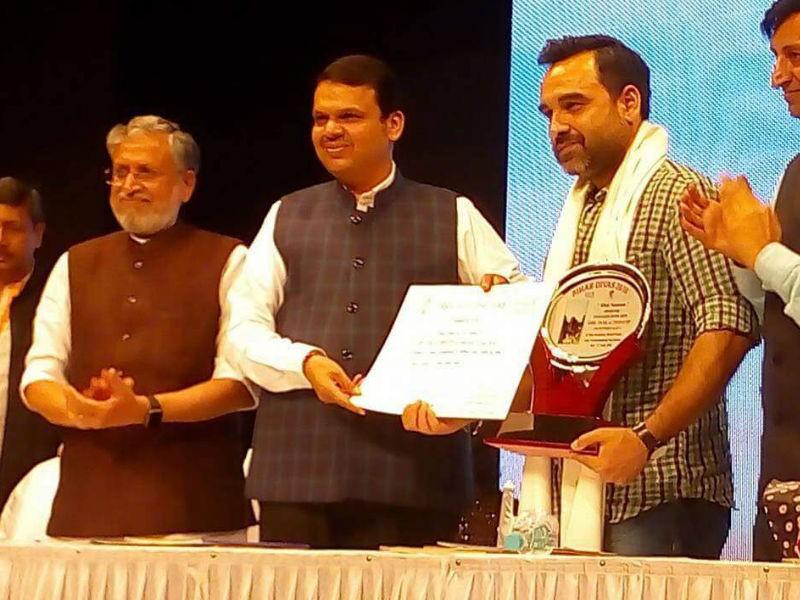 Pankaj Tripathi,Bihar Samman award,Devendra Fadnavis,Susheel Modi