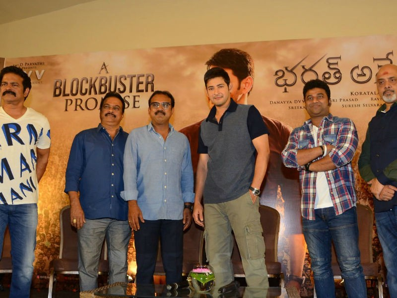 Mahesh Babu,Kiara Advani,Koratala Siva,Bharat Ane Nenu success meet,Bharat Ane Nenu,Bharat Ane Nenu success meet pics,Bharat Ane Nenu success meet images,Bharat Ane Nenu success meet stills